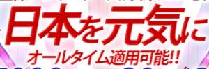 ドMな生保レディー大阪店のバナー